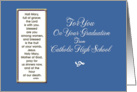 Graduation Card/High School-Catholic card