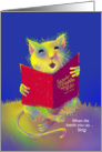 Get-Well Greeting Card, 'George The Singing Mouse' card