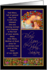 Rosary, Catholic, Christmas Card, 'Mother and Child' Nativity card