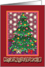 Merry Christmas Sister and brother in law, Corgi and Christmas tree card