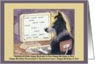 Happy Birthday, Birthday card, Woof card