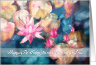 Happy Birthday to my Father-in-Law, Irish Blessing, water lillies card