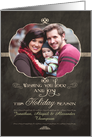 Customizable Christmas Photo Card, chalkboard effect, card