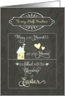 Easter Blessings to my half brother, chalkboard effect card