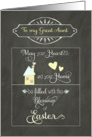 Easter Blessings to my Great Aunt, chalkboard effect card
