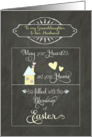 Easter Blessings to my Granddaughter & her husband, chalkboard effect card