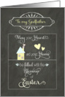 Easter Blessings to my Godfather, chalkboard effect card