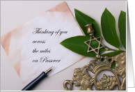 Across the Miles on Passover card