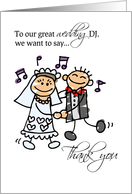 DJ Wedding Reception Thank You Stick Figures card by Sandra Rose