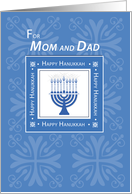 Happy Hanukkah Mom and Dad card
