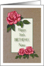 Happy 70th Birthday, Nana: Burlap Background, Pink Roses card
