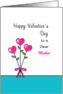 For Mom Valentine's Day Greeting Card-Heart Flowers-Customizable Text card