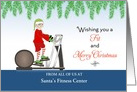 Christmas Fitness Card-Elf on Elliptical Machine-Customizable Text card