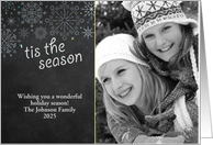 Chalkboard with Snowflakes, Holiday Photo Card