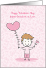 Future Grandson in Law Valentine's Day Boy with Balloon card