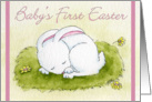 Baby's First Easter Card