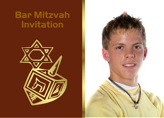 Bar Mitzvah Invitation Jewish coming of age Bat Mitzvah custom card Greeting Card