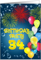 Balloons and fireworks 34th birthday party card
