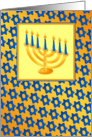 Menorah And Star Of David and Hanukkah/Blue Gold And Orange Card
