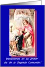 Spanish First Communion for a boy card