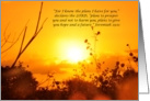 Sunset Jeremiah 29:11 card