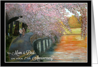 25th Anniversary for Mom and Dad - Cherry blossom pathway card