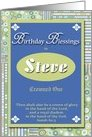 Birthday Blessings - Steve card