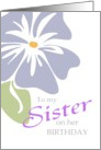 Sister Birthday Morning Glory card