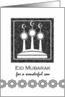 Eid Mubarak for Son, Eid al Fitr, Abstract Mosque Minarets card