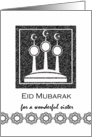 Eid Mubarak for Sister, Eid al Fitr, Abstract Mosque Minarets card