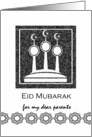 Eid Mubarak for Parents, Eid al Fitr, Abstract Mosque Minarets card