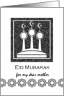 Eid Mubarak for Mother, Eid al Fitr, Abstract Mosque Minarets card