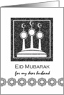 Eid Mubarak for Husband, Eid al Fitr, Abstract Mosque Minarets card