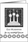 Eid Mubarak for Fiancee, Eid al Fitr, Abstract Mosque Minarets card