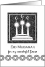 Eid Mubarak for Fiance, Eid al Fitr, Abstract Mosque Minarets card