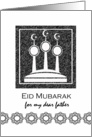 Eid Mubarak for Father, Eid al Fitr, Abstract Mosque Minarets card