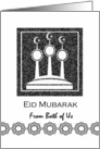 Eid Mubarak from Both of Us, Eid al Fitr, Abstract Mosque Minarets card