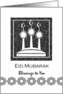Eid Mubarak Blessings to You, Eid al Fitr, Abstract Minarets card