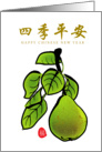 Chinese New year, pear card