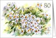 80th birthday Daisy, Daisy card