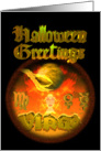 Gothic Virgo Halloween Greetings, Orange & Gold card