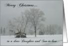 Merry Christmas, to a dear daughter and son-in-law card