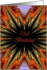 73rd / Happy Birthday - General - Fractal Star Burst card