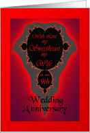 9th / Sweetheart / Wife Our Wedding Anniversary - Vibrant Fractal card