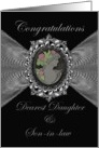 Wedding Congratulations - Daughter & Son-in-law / Cameo on a Silver Fractal card