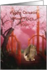 Happy Chinese New Years! 2011, Year of the rabbit, card