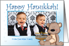 Teddy Bear Hanukkah - Customizable Text Photo Card