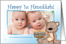 Teddy Bear Twin Baby's First Hanukkah - Customizable Text Photo Card