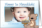 Teddy Bear Baby's First Hanukkah - Customizable Text Photo Card