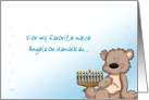 Teddy Bear Hanukkah - Customizable Text Greeting Card - for Niece card